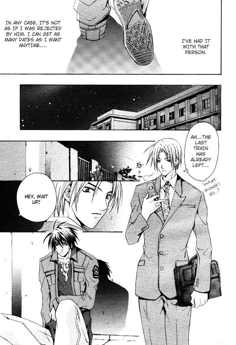 Aruhi Totsuzen Koi wa Kuru! 25