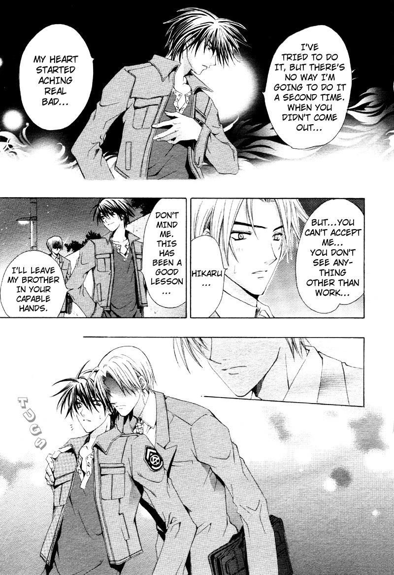 Aruhi Totsuzen Koi wa Kuru! 27