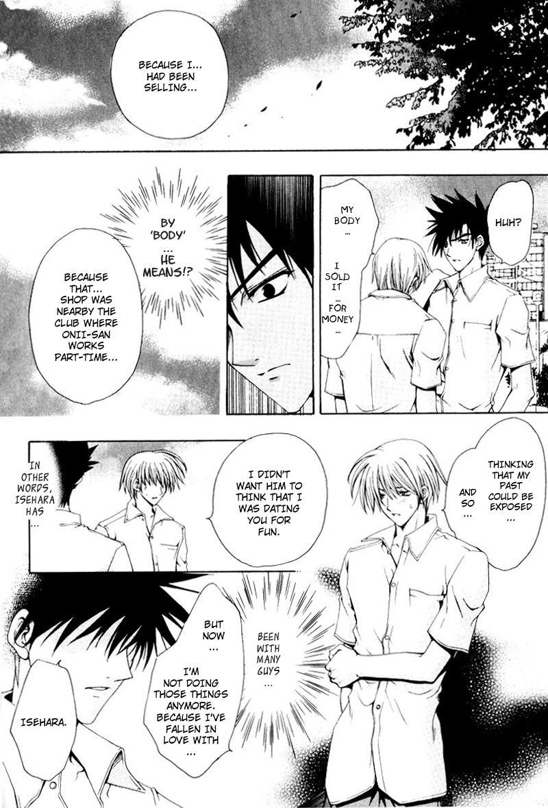 Aruhi Totsuzen Koi wa Kuru! 52