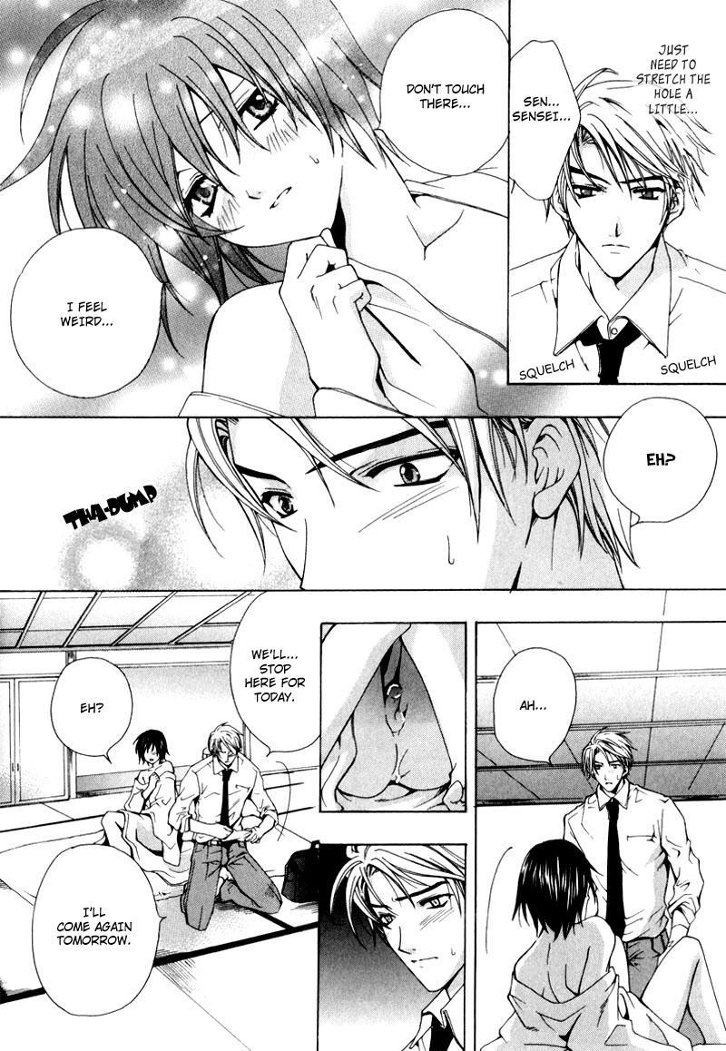 Aruhi Totsuzen Koi wa Kuru! 94