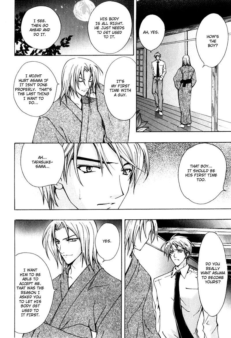 Aruhi Totsuzen Koi wa Kuru! 96