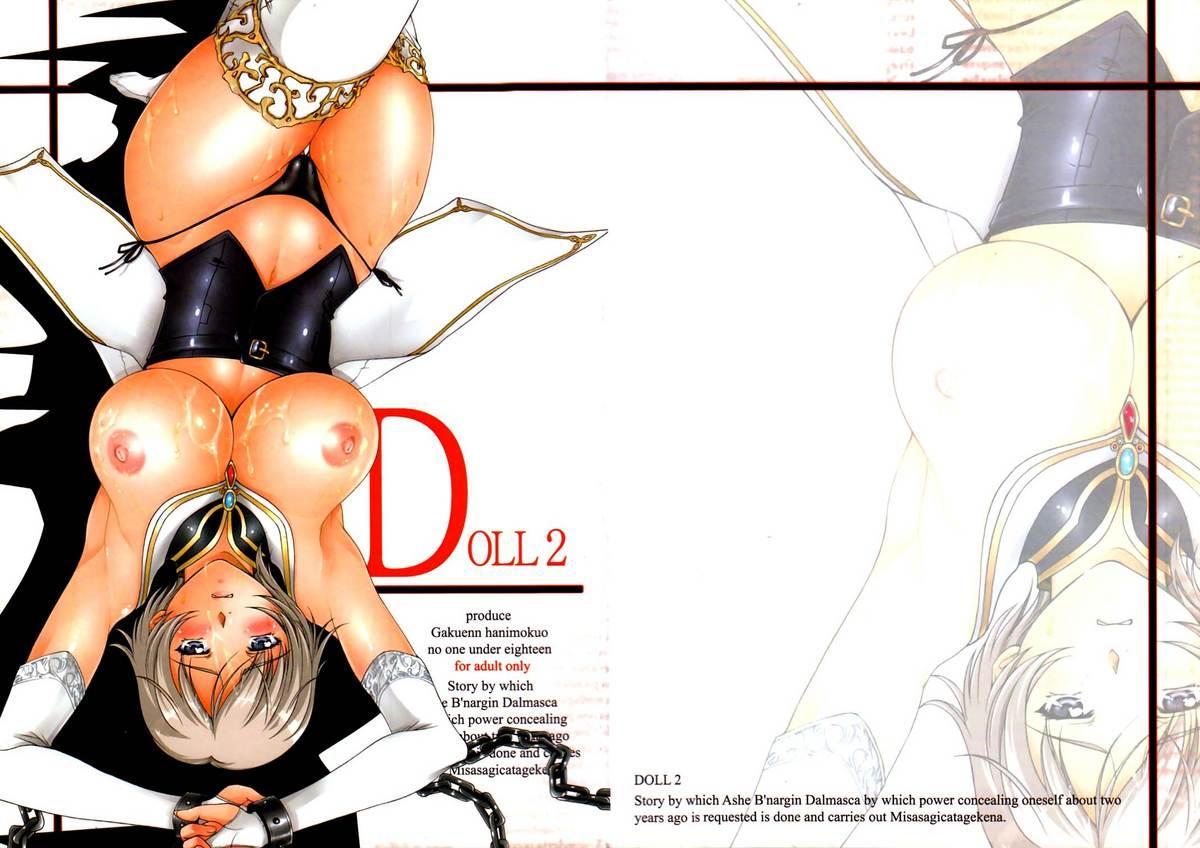 Doll 2 1