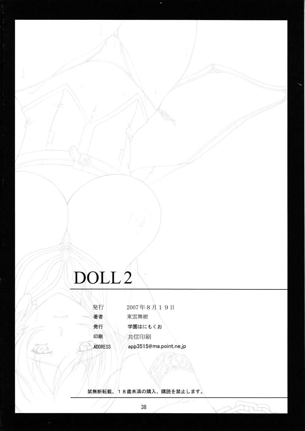 Doll 2 37