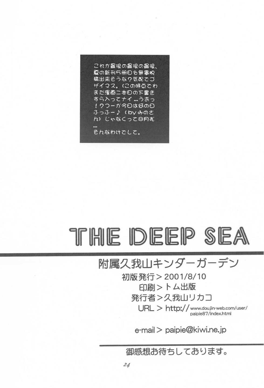 The Deep Sea 22