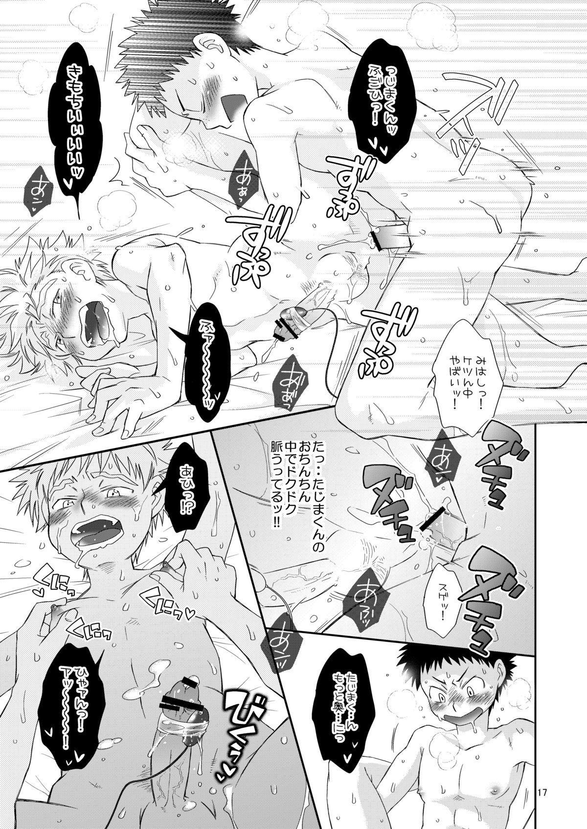 Tennen Shikou 3 15