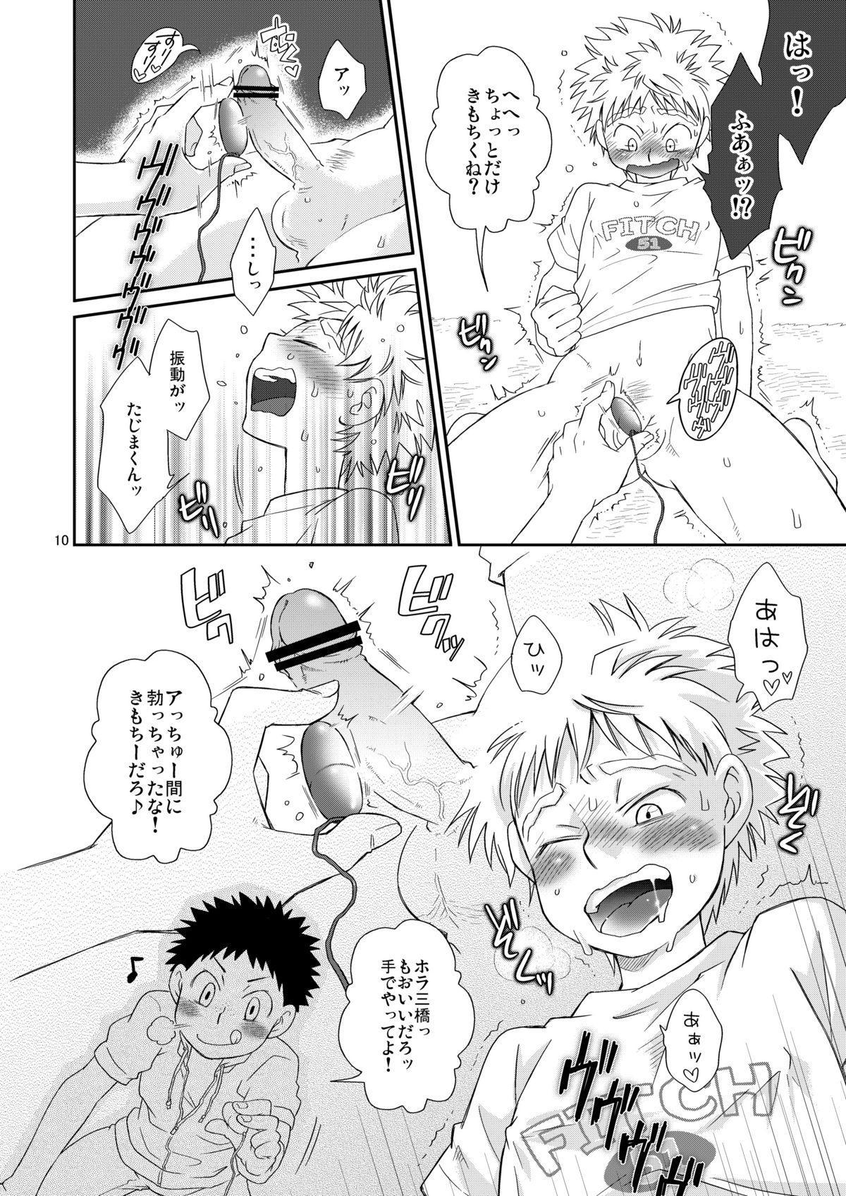 Tennen Shikou 3 8