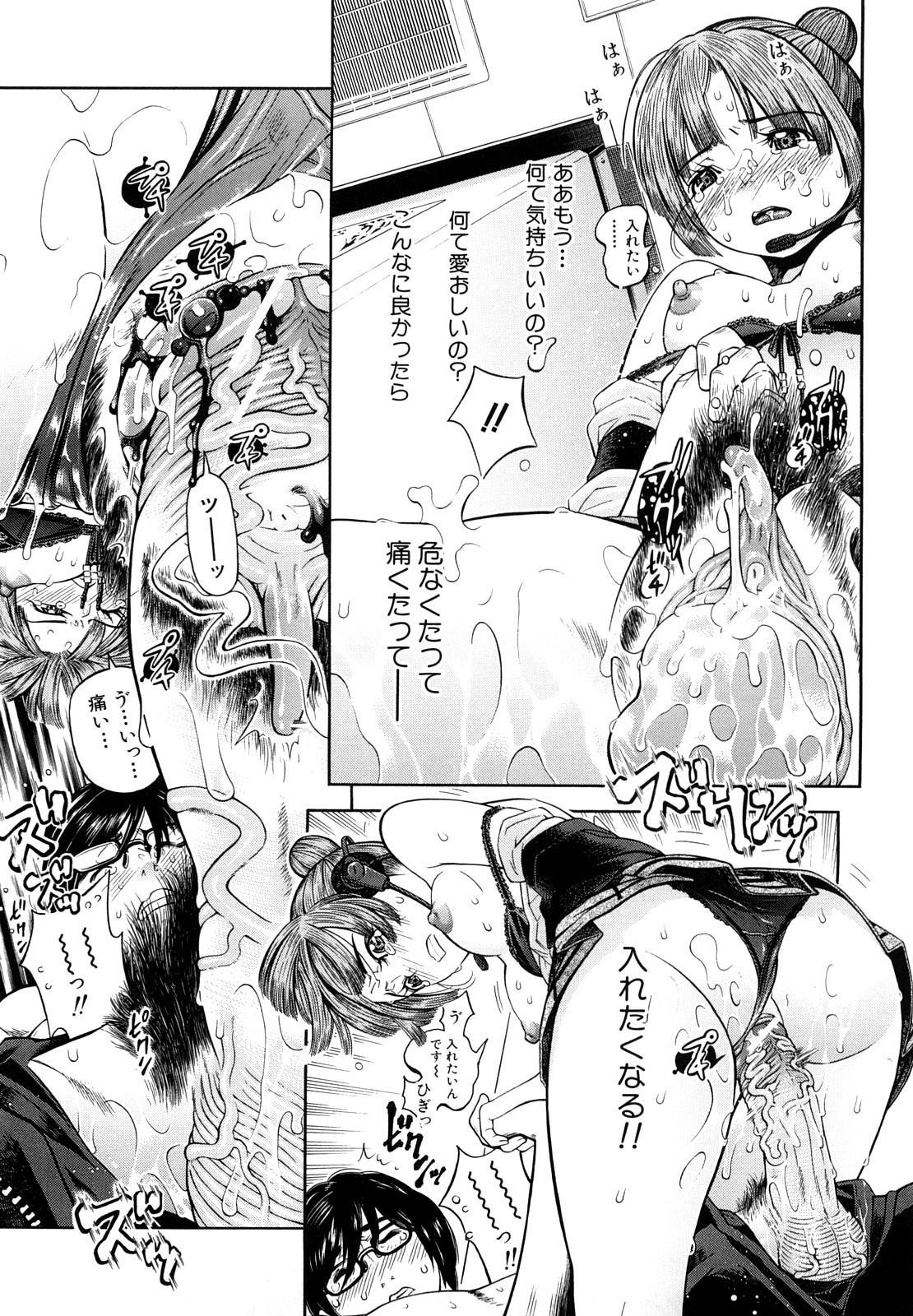 Chijyotachi no Kirifuda 185