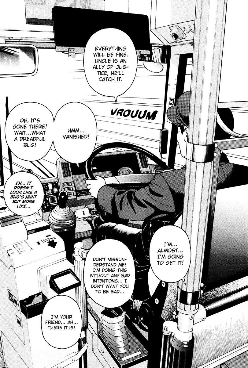 Gakuen Heaven - Chapter 41 4