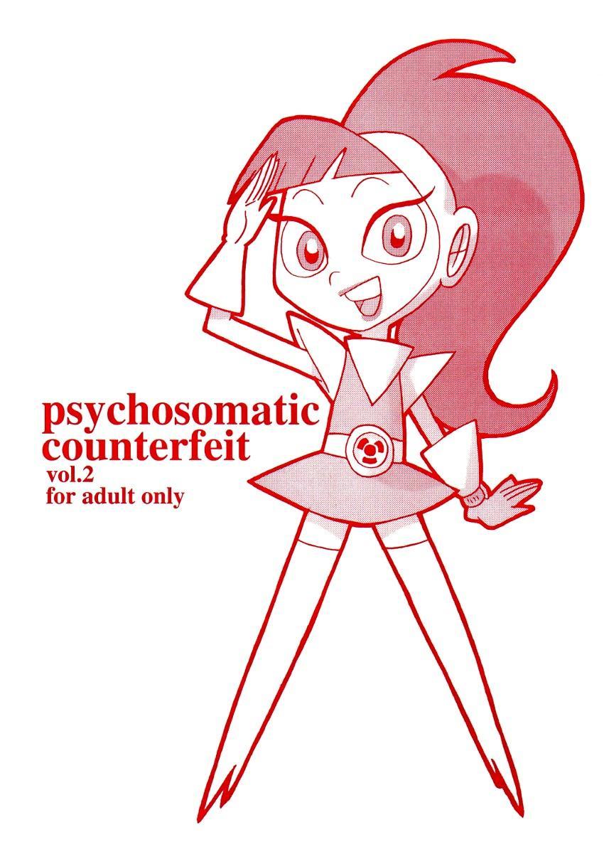 psychosomatic counterfeit vol. 2 0