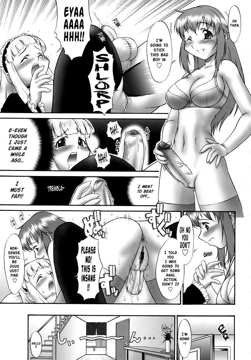 Futa Sis - Futanari Sister a Go! Go!! 6