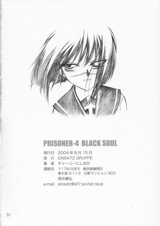 P4 PRISONER 4 BLACKSOUL 28