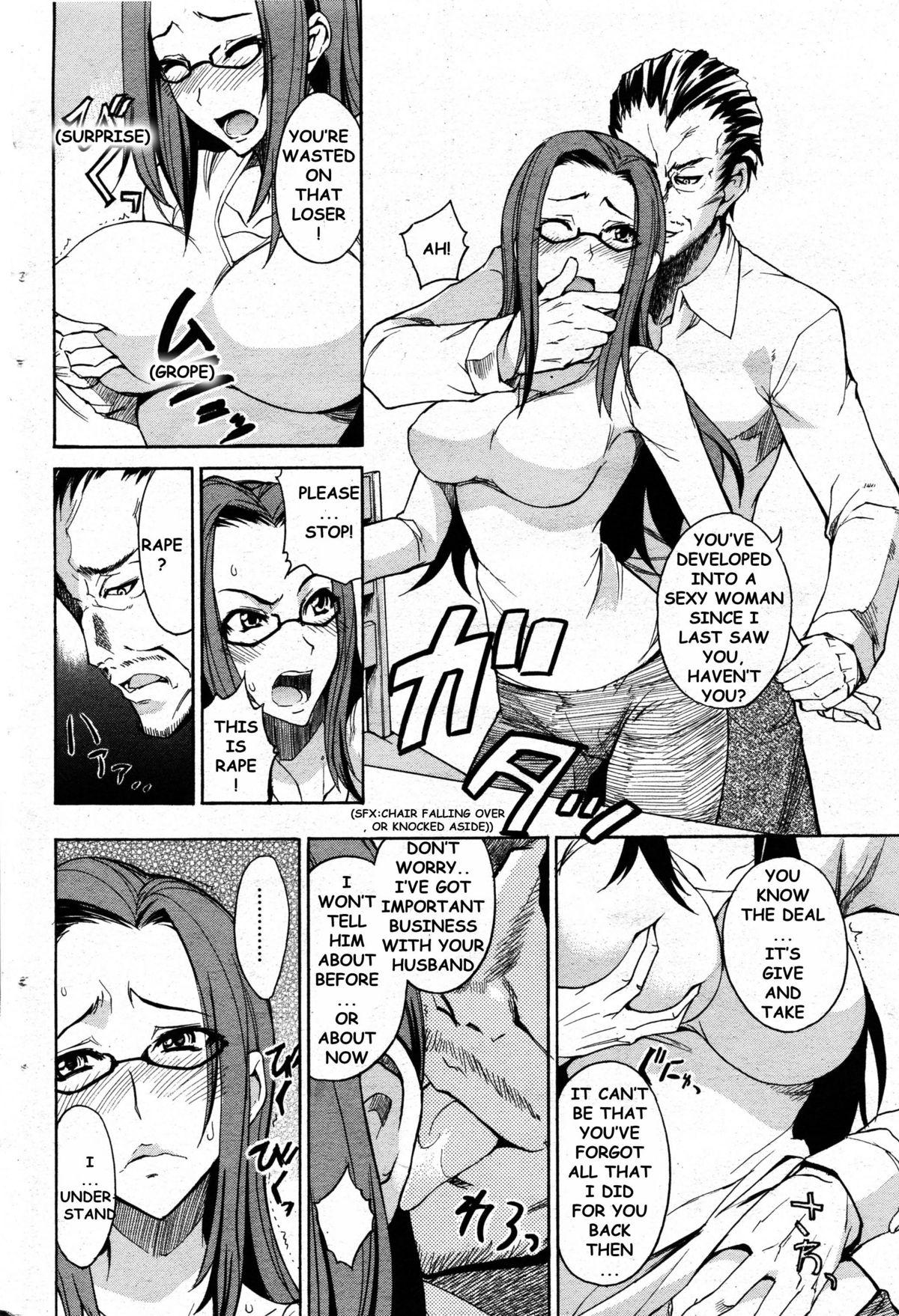 Okusan no Himitsu | A Wife's Secret 5