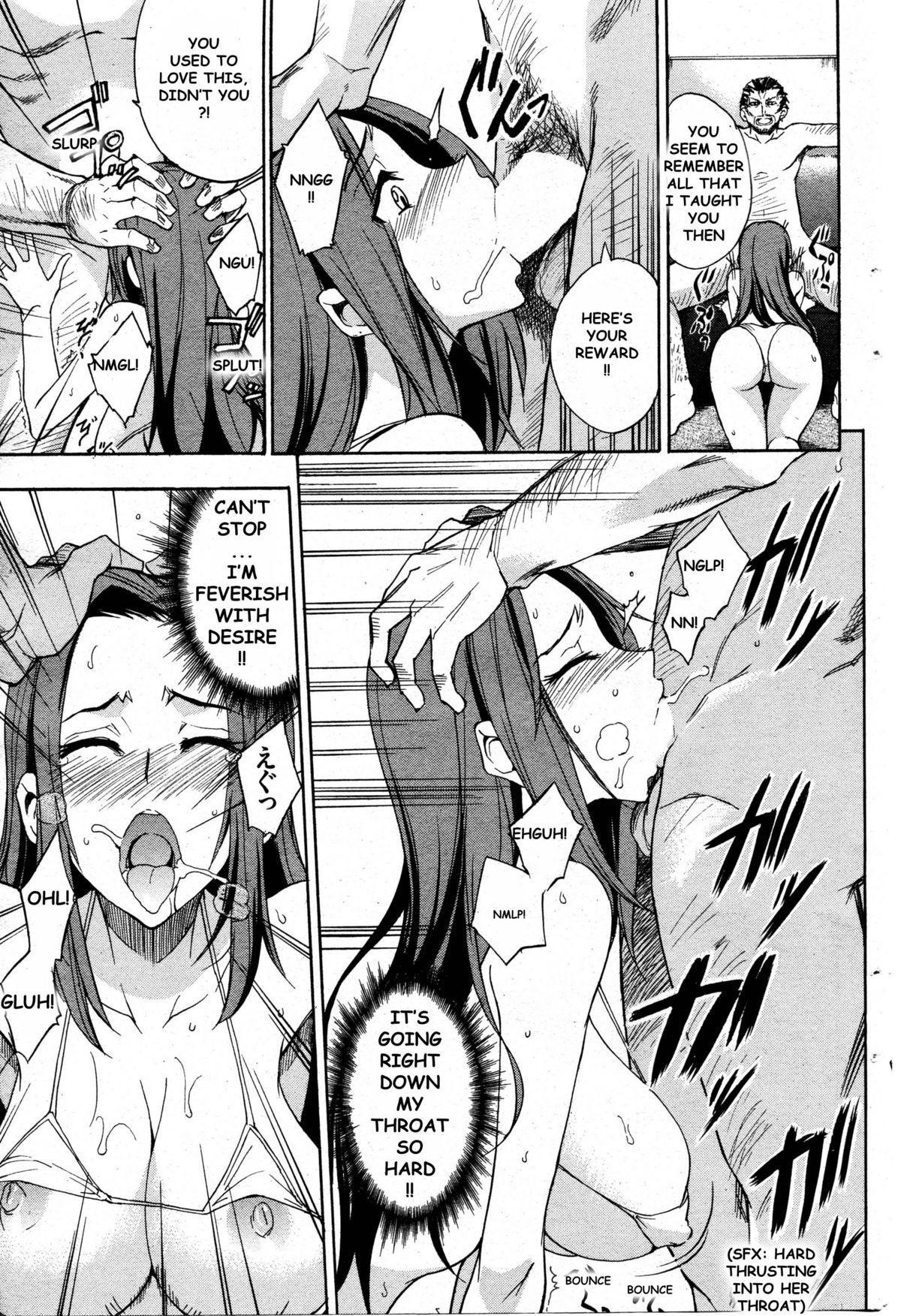 Okusan no Himitsu | A Wife's Secret 8