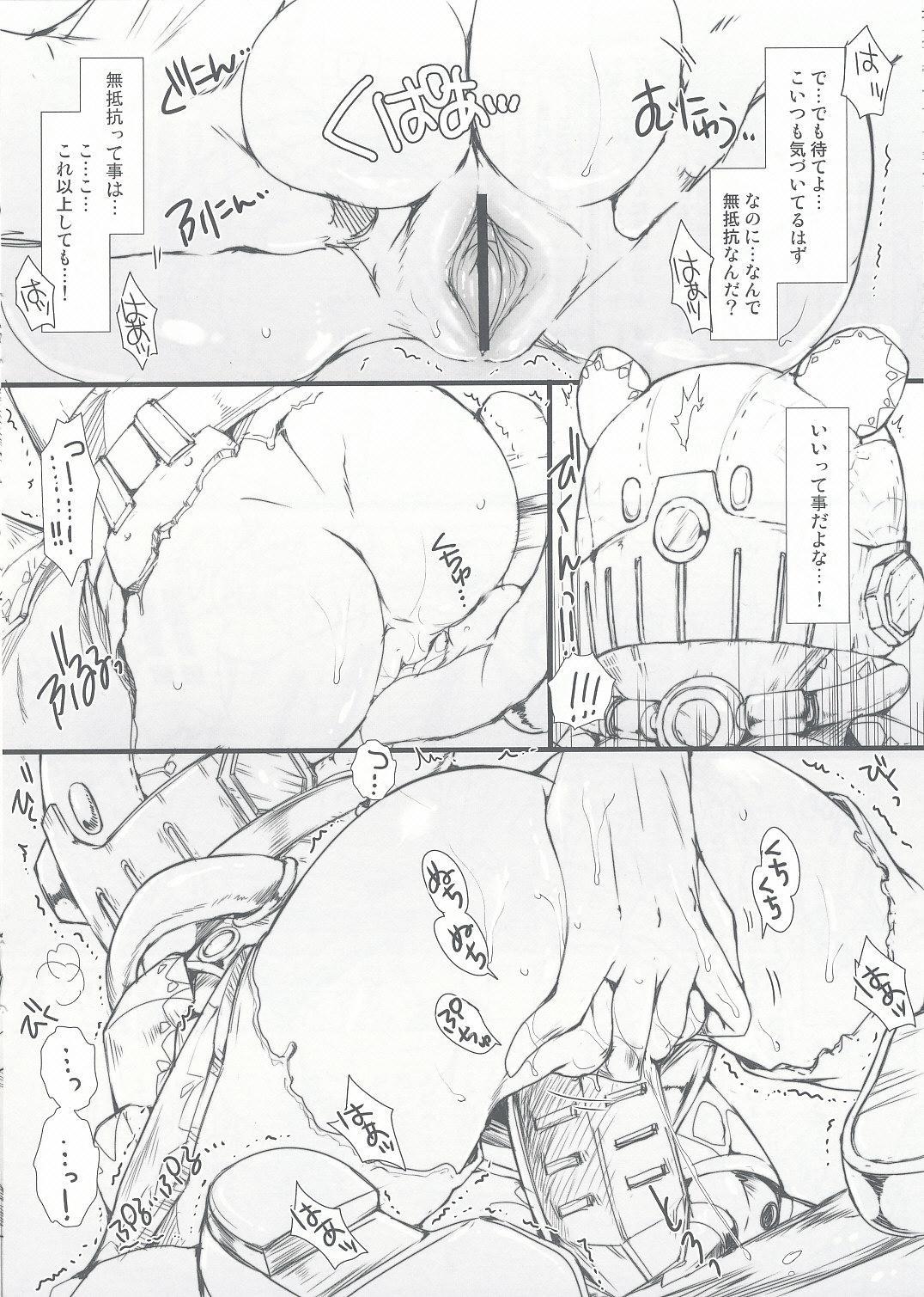 Udonko Vol. 7 3