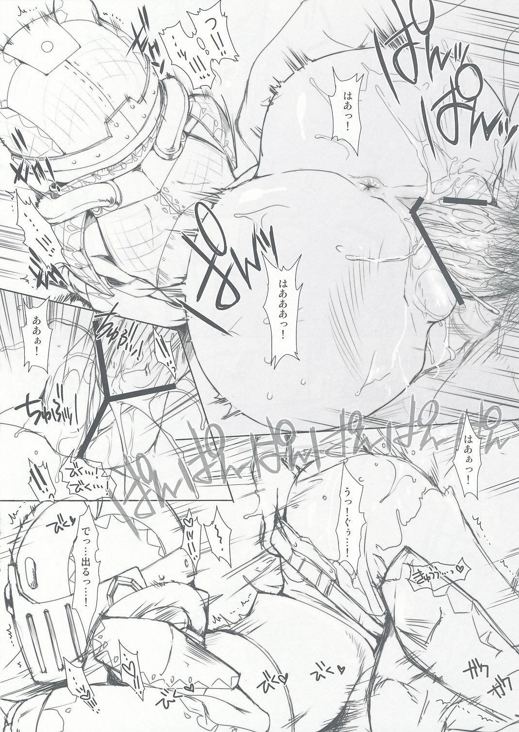 Udonko Vol. 7 5