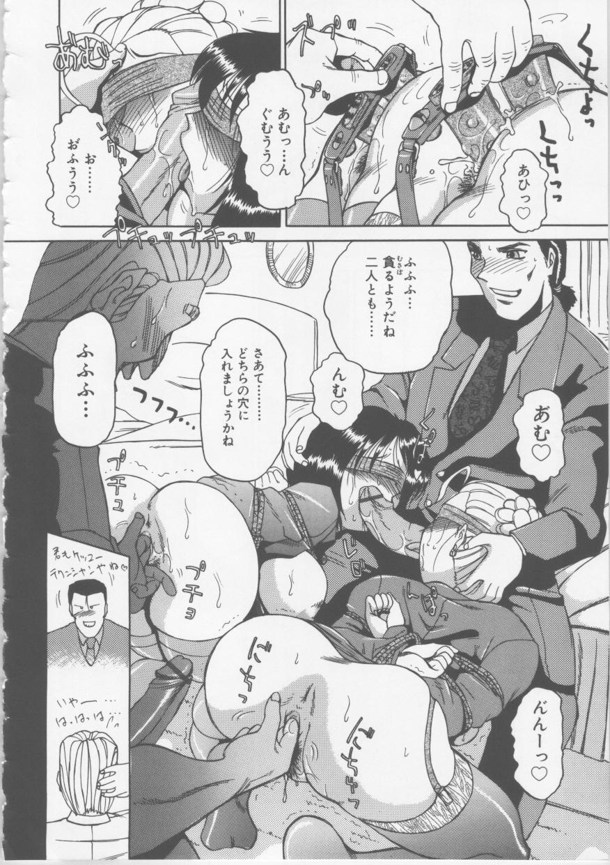 Ol Sekuhara Chinikuihoushi 135