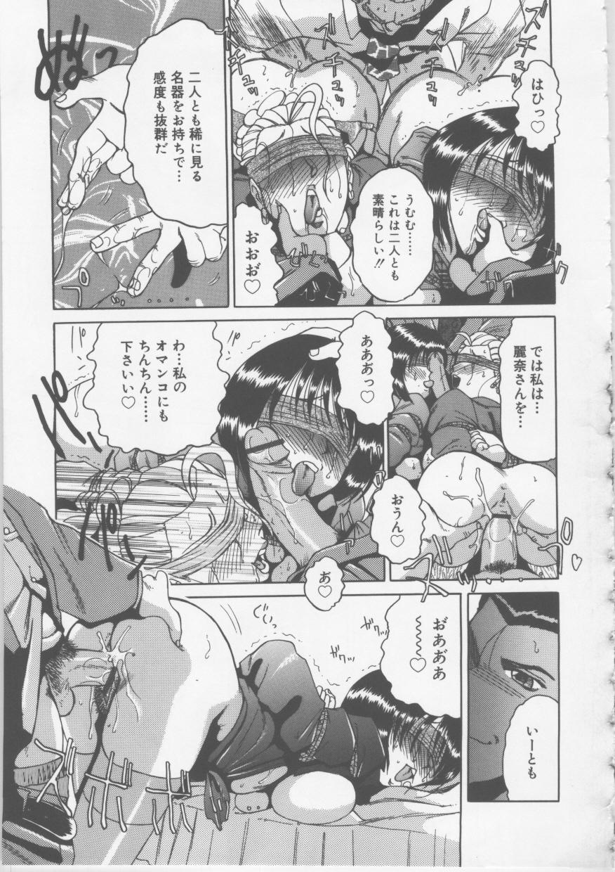 Ol Sekuhara Chinikuihoushi 136