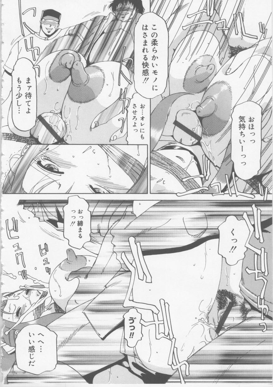 Ol Sekuhara Chinikuihoushi 149