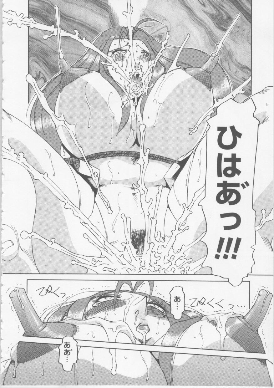Ol Sekuhara Chinikuihoushi 153