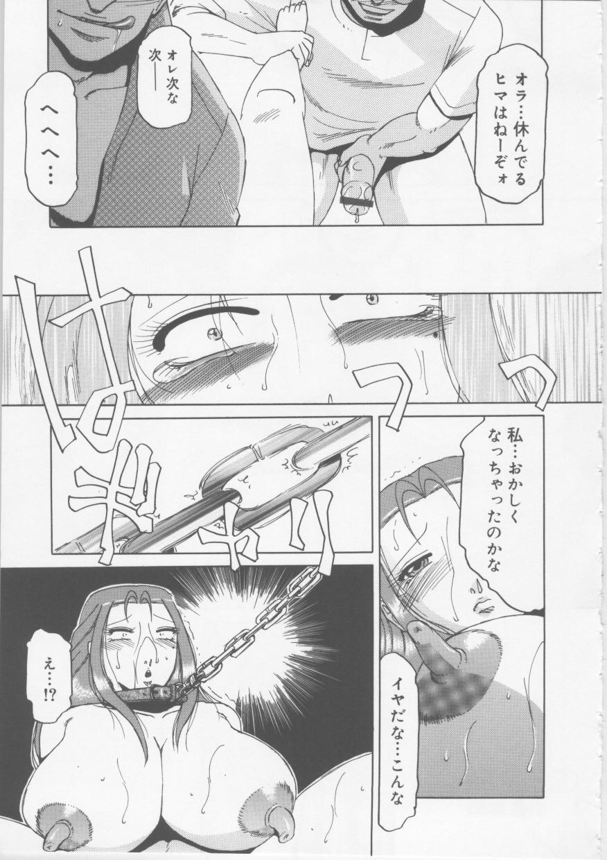 Ol Sekuhara Chinikuihoushi 154