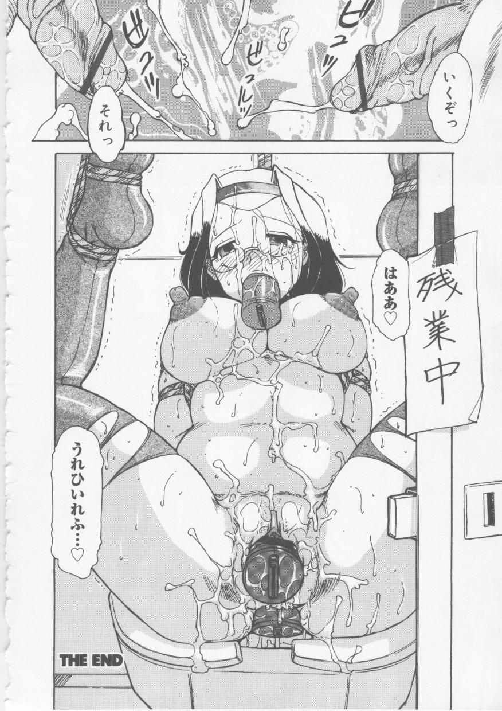 Ol Sekuhara Chinikuihoushi 39