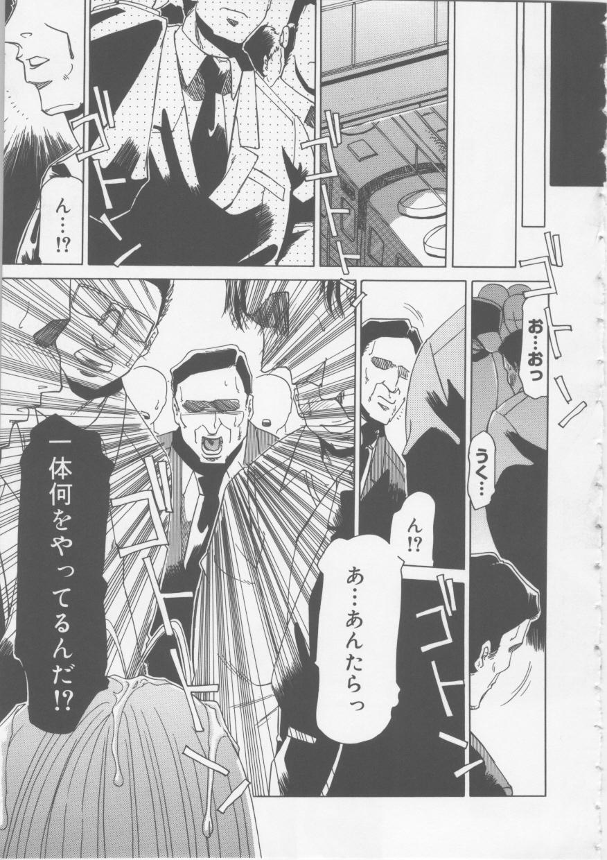 Ol Sekuhara Chinikuihoushi 54