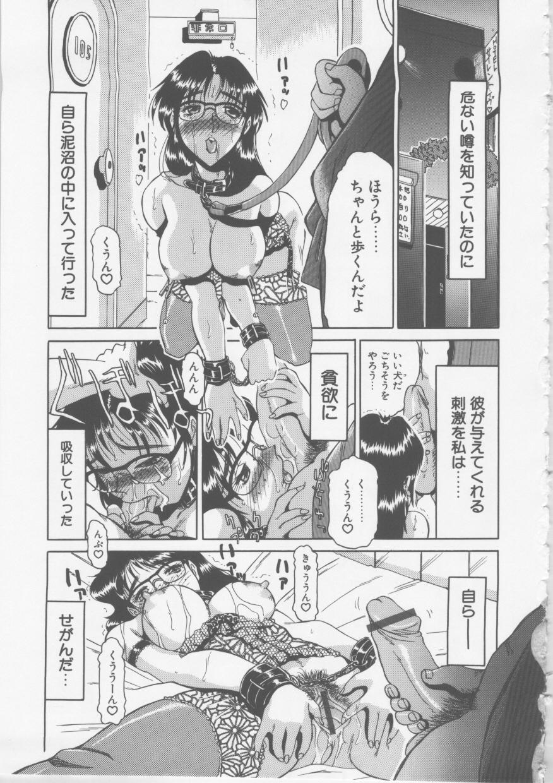 Ol Sekuhara Chinikuihoushi 57