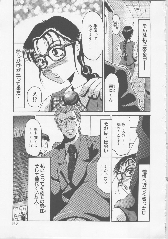 Ol Sekuhara Chinikuihoushi 63