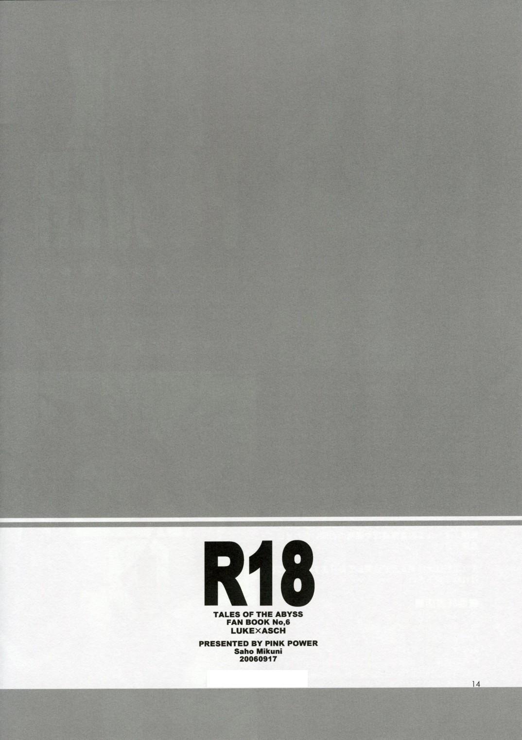 R18 12