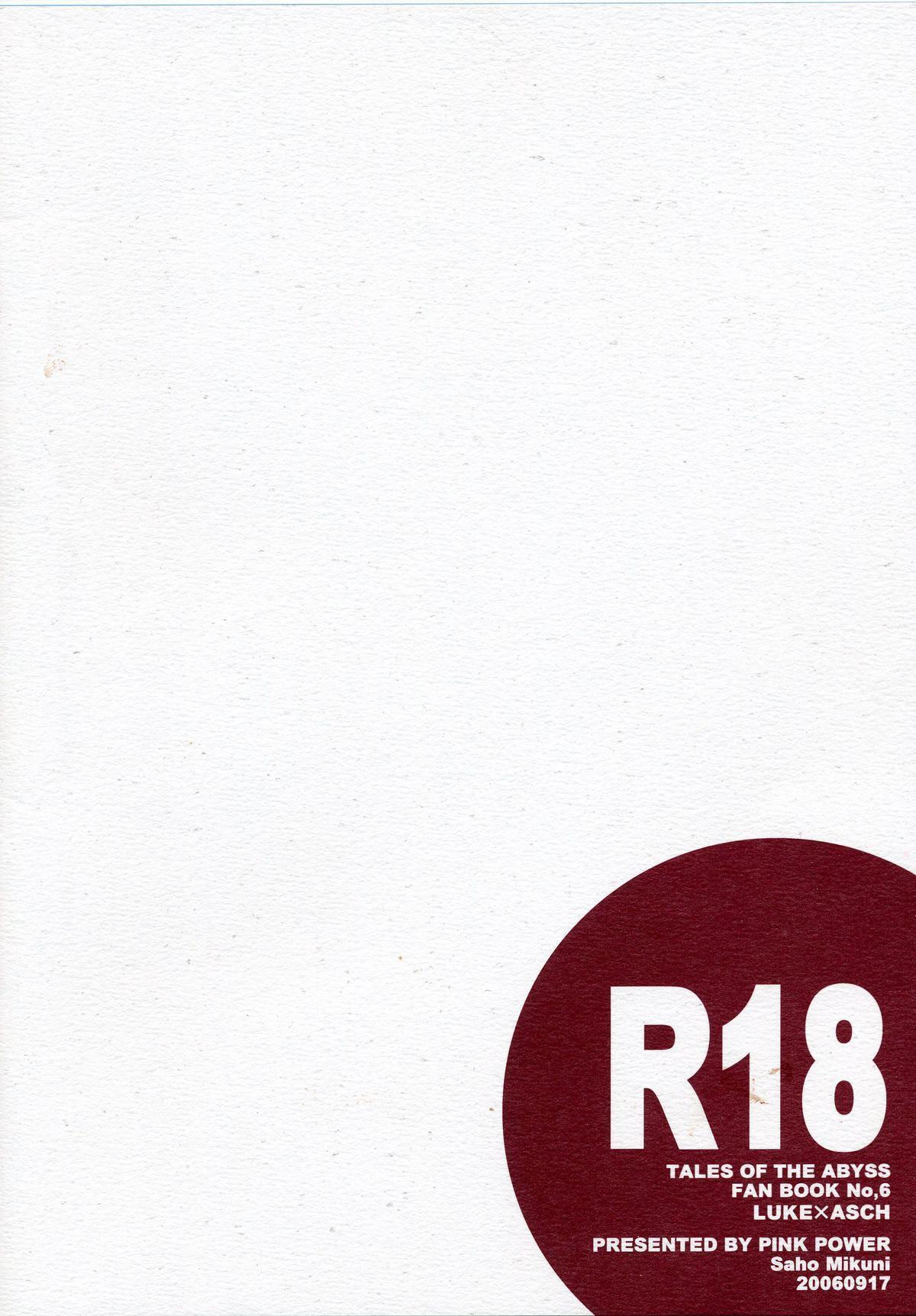 R18 13