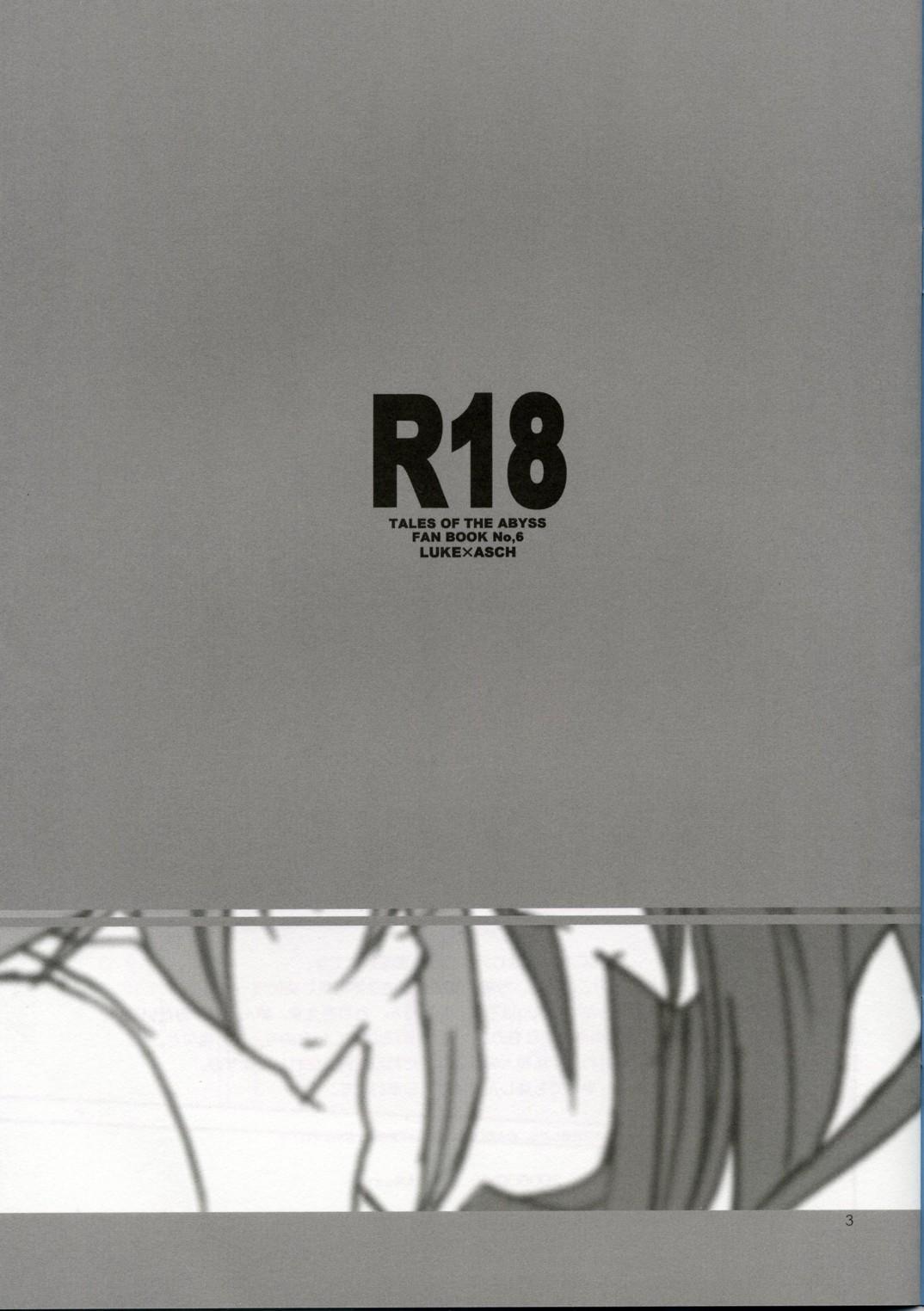 R18 1