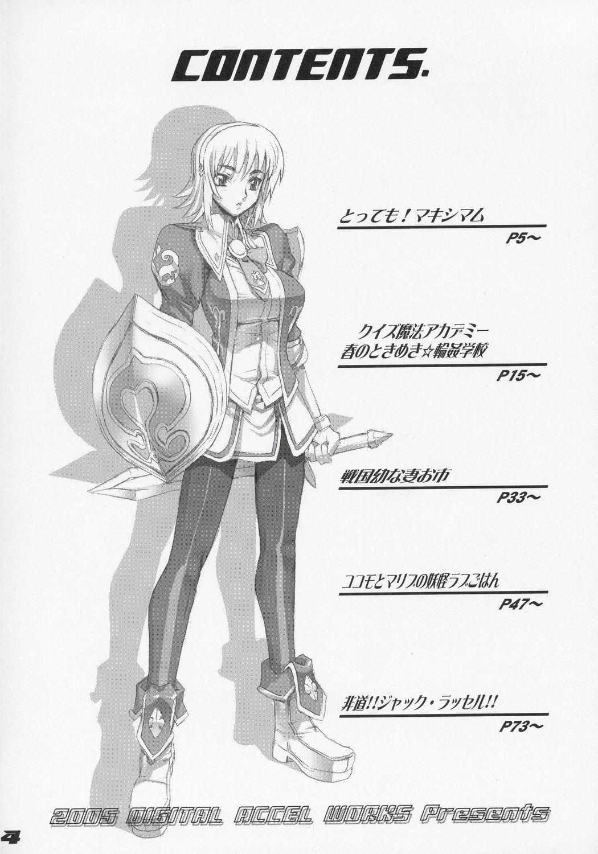 Inazuma Warrior 1 2