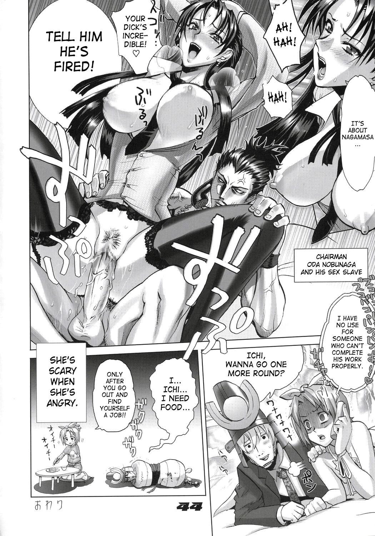 Inazuma Warrior 1 42