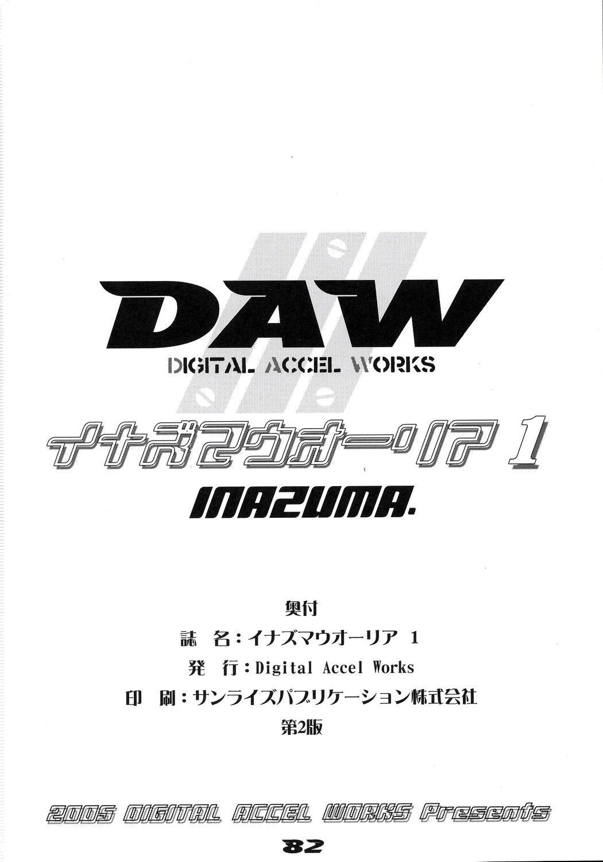 Inazuma Warrior 1 80