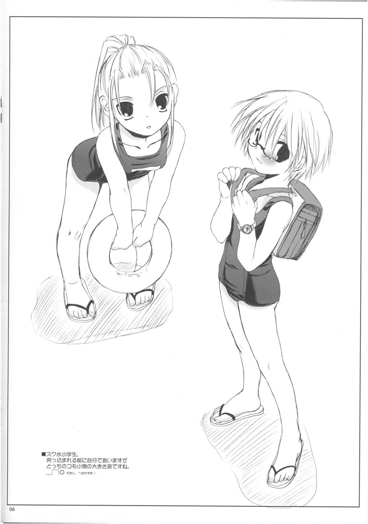Rough Sketch 19 5