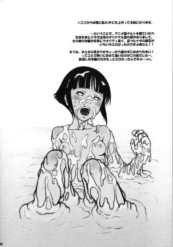 Mashiro Mashimaro 16