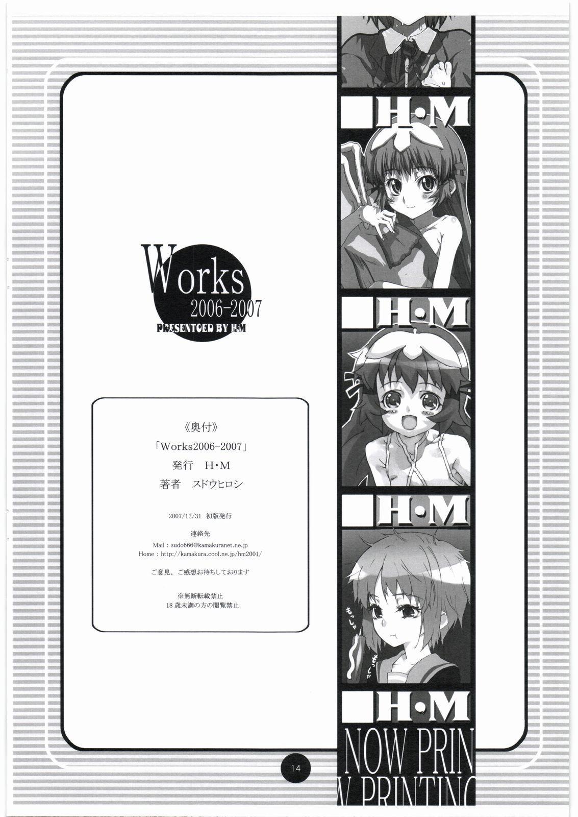Works 2006-2007 9
