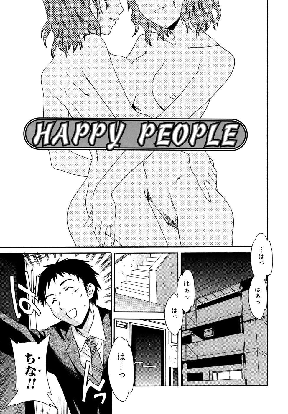 Kanojo no Bitai - Her Coquetry 121