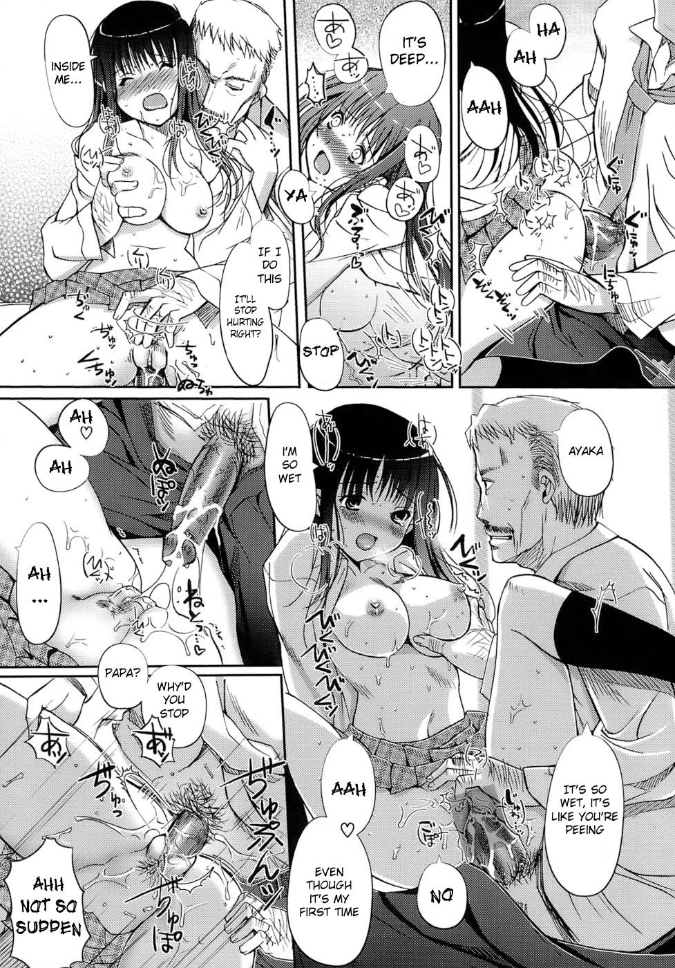 Otome no Renai Jouji - The Maiden's Love Love Affair 108