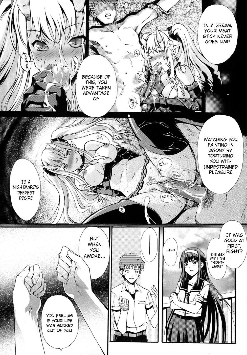 Otome no Renai Jouji - The Maiden's Love Love Affair 116