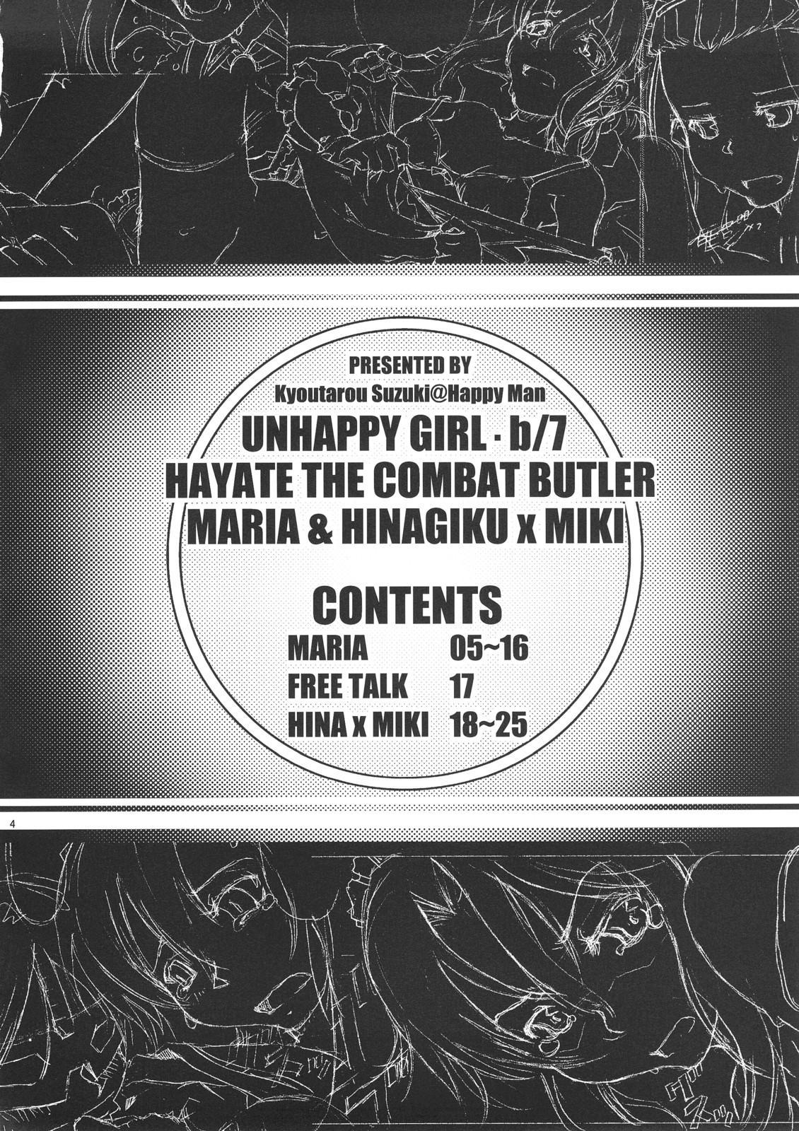 Unhappy Girl b/7 2