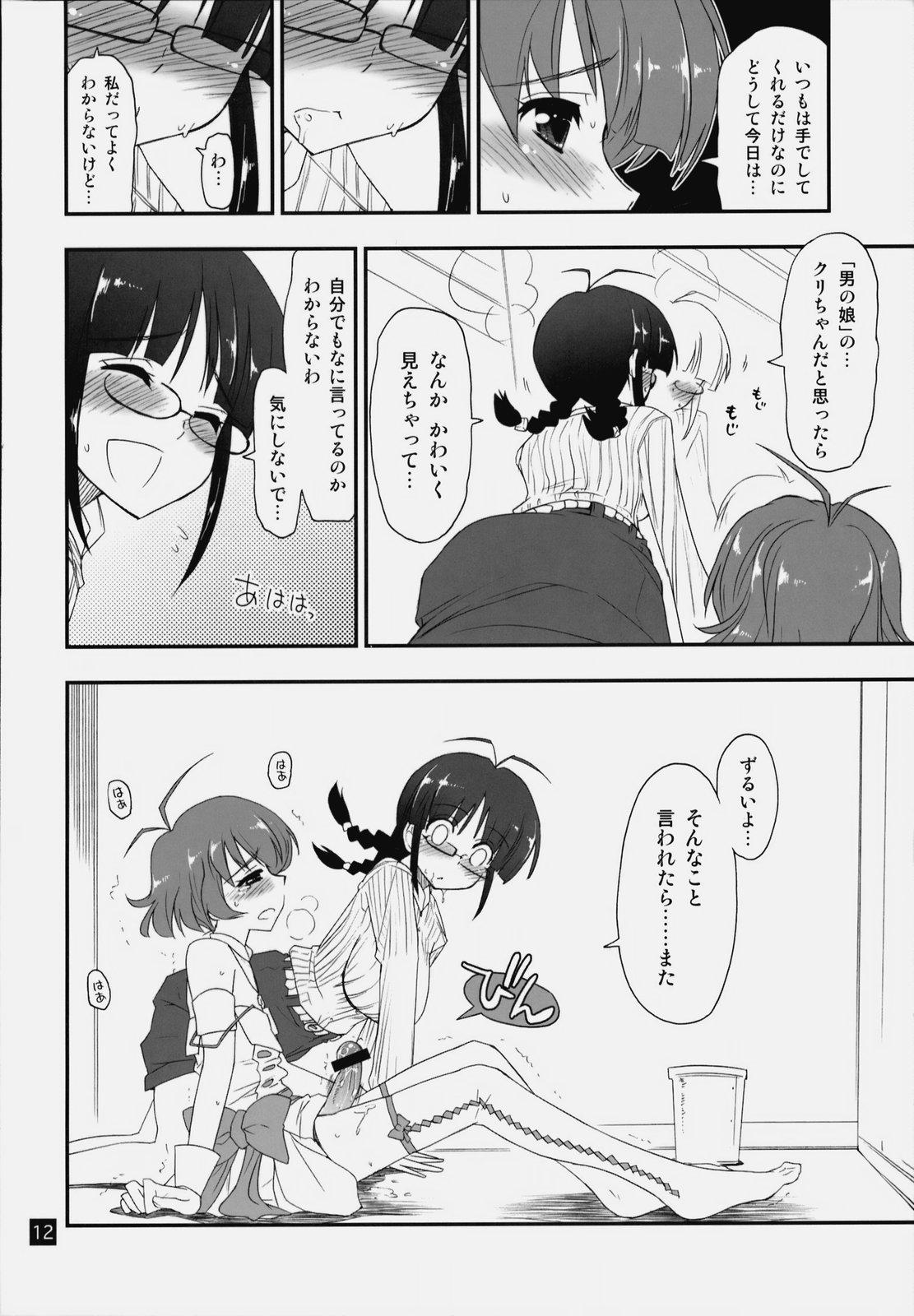 Ryouchinko 10