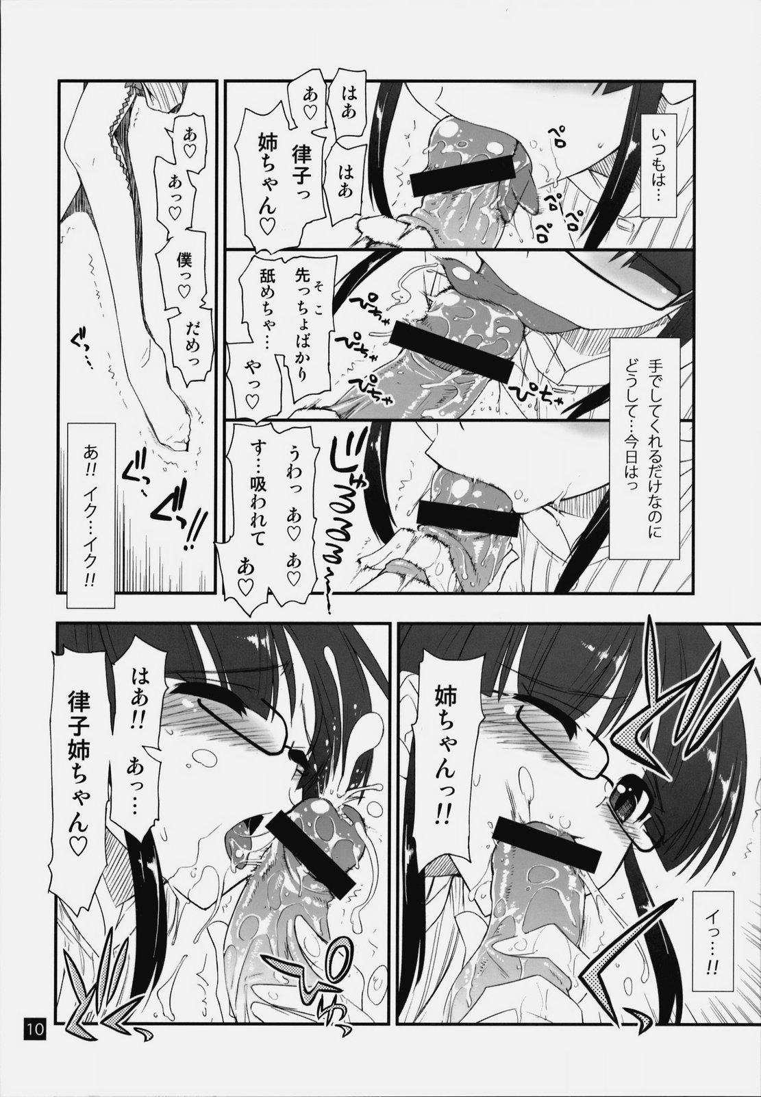 Ryouchinko 8