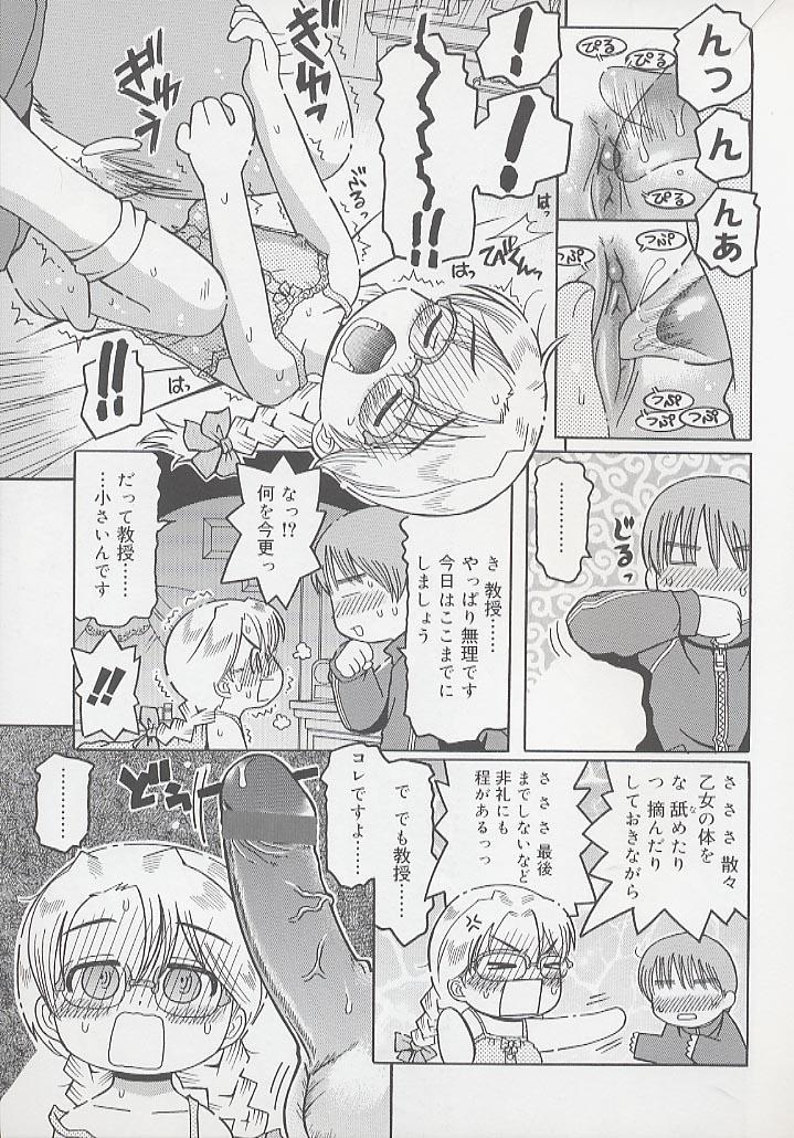 You Jutsushi 120