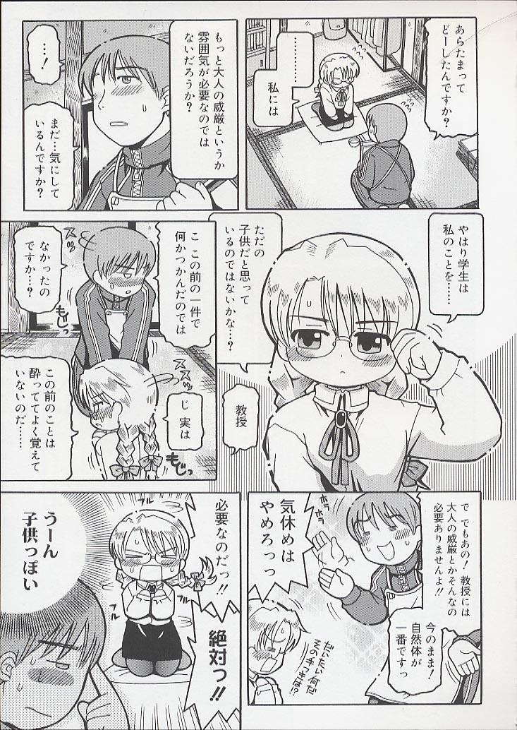You Jutsushi 128