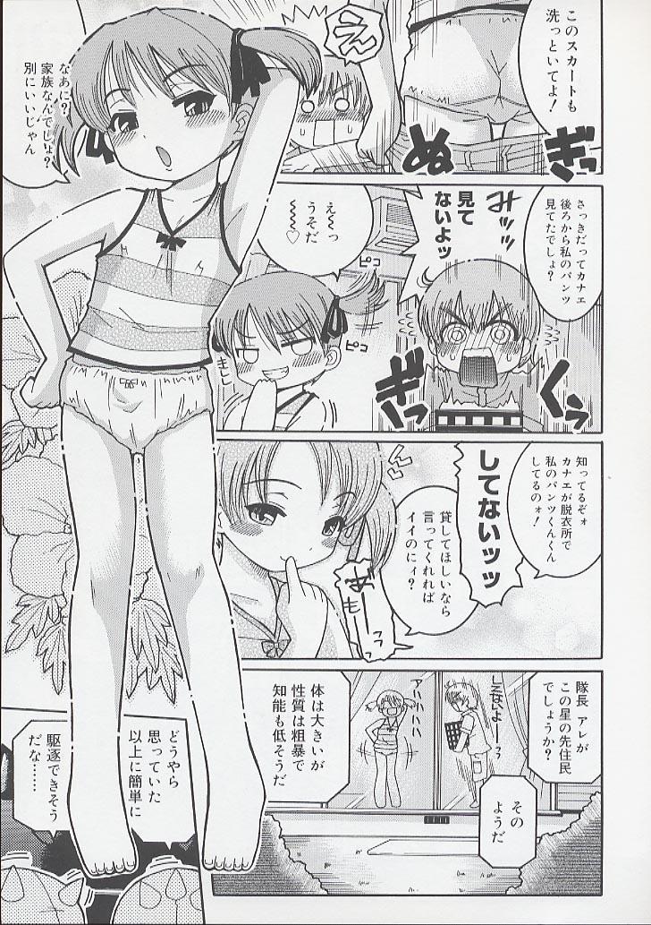 You Jutsushi 148