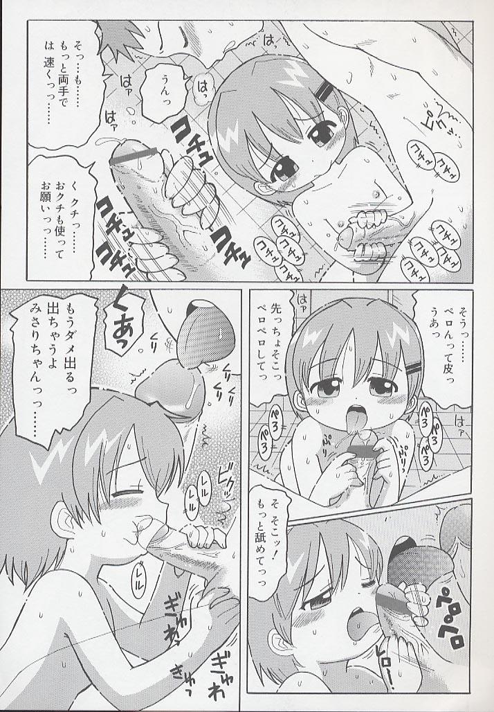 You Jutsushi 168