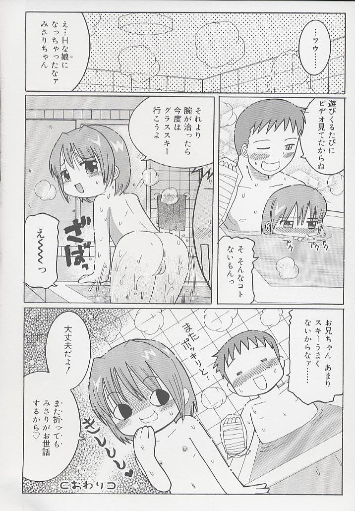 You Jutsushi 173