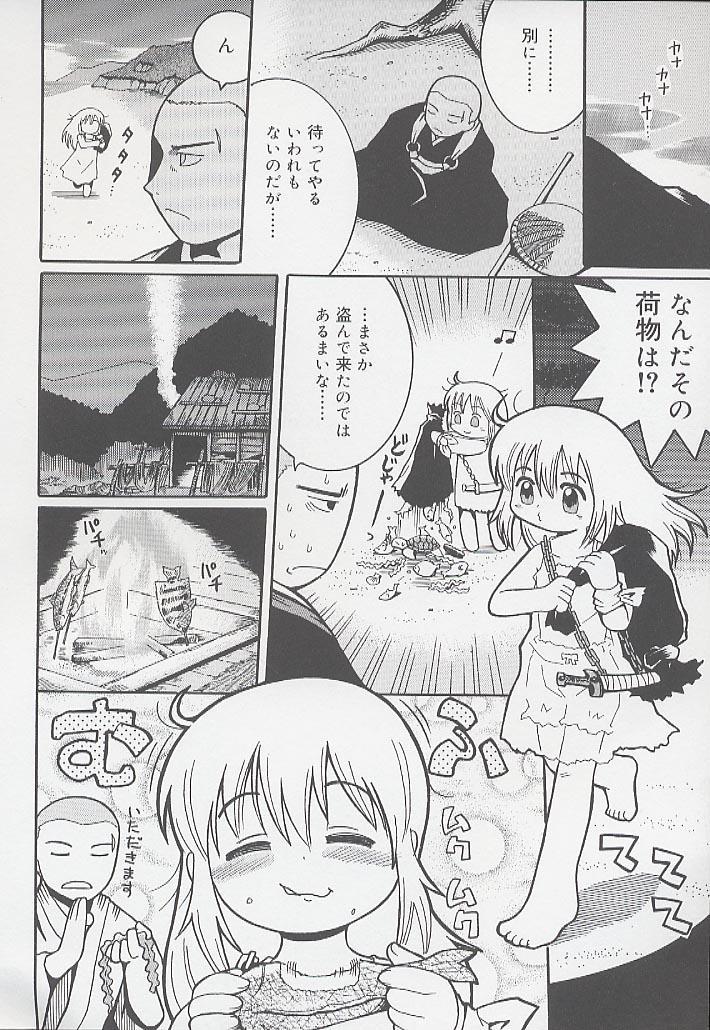 You Jutsushi 181