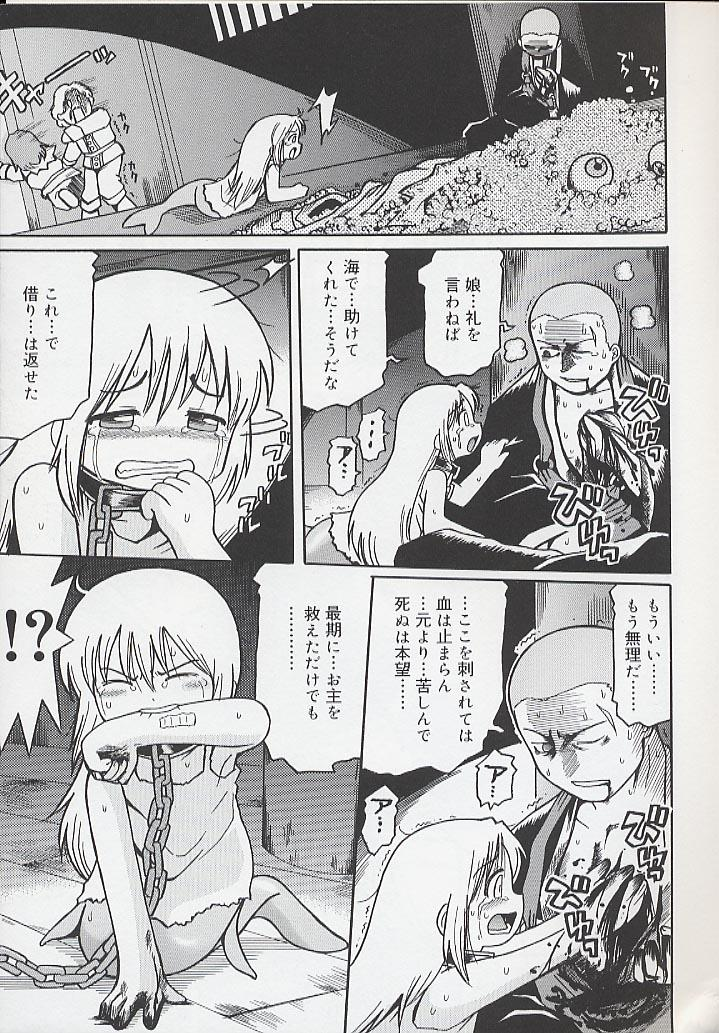 You Jutsushi 194